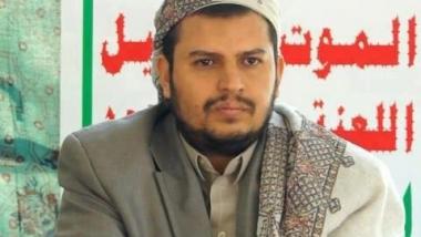 زعيم الحوثيين يدعو لعصيان ضد الحكومة اليمنية