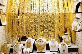 هبوط الذهب لأقل سعر في 8 أشهر