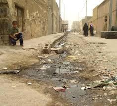 تظاهرة شبابية في الكوت للاهتمام بالنظافة
