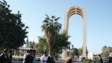 جامعة بغداد تناقش «التغيرات المناخية وتاثيراتها على البيئة»