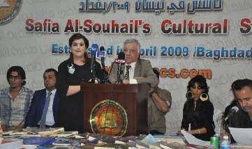 شباب (أنا عراقي .. أنا اقرأ) في مجلس صفية السهيل