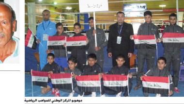 مدربان كوبيان يشرفان على موهوبي بغداد والبصرة بالملاكمة
