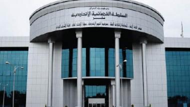 خطة عمل لتطوير الطواقم القضائية خلال المرحلة المقبلة