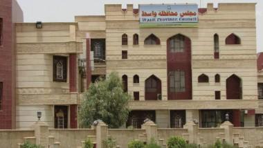 محافظة واسط تحصل على مشاريع ضمن قطاعي النفط والكهرباء