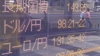 تراجع سوق الأسهم اليابانية