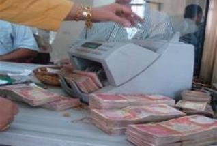 مالية كردستان تحذر الشركات والبنوك من التلاعب مع الحكومة