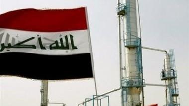 خلافات بين بغداد والحكومة المحلية تحول دون إنشاء مصفى كركوك