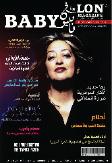 «بابليون».. مجلة ثقافية عراقية تصدر في ألمانيا