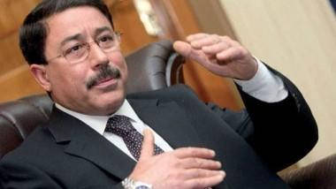 العراق يترأس مجموعة العمل المالي بالبحرين لمناقشة غسيل الأموال