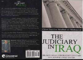 ترجمة كتاب «القضاء في العراق» للقاضي المحمود إلى الفرنسية