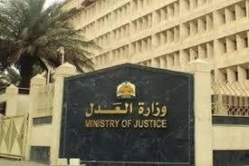 «العدل» تنفي إعلان حالة التأهب في سجون بغداد تحوطاً من اقتحامها