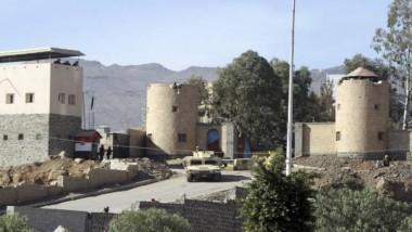 الحوثيون: تدمير بارجة في باب المندب