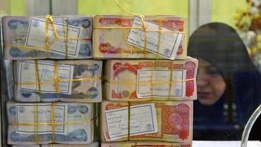 إلغاء الفوائد على قروض المصرف العقاري