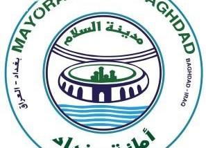 أمانة بغداد تكشف عملية استيلاء على 5 آلاف قطعة أرض قيمتها 45 مليار دينار