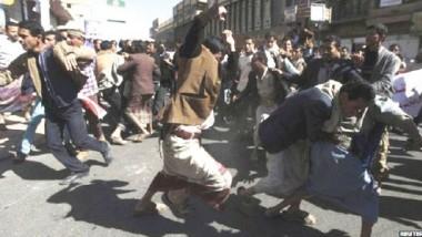 مناوشات خلال تظاهرات في صنعاء و إب وتعز للتنديد بالحوثيين