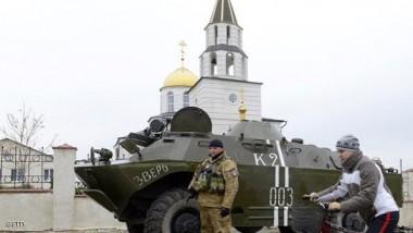 انفصاليو أوكرانيا يسحبون الأسحلة الثقيلة