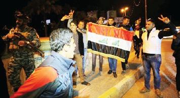 بغداد تبتهج بفتح 100 طريق وتنتظر رفع الحواجز في 6 أشهر
