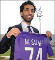 محمد صلاح يأمل كسب حبّ جماهير «الفيولا»