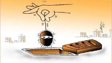 داعش في المجاري
