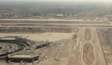 في كركوك .. مشاكل قانونية وادارية تعيق انشاء مطار دولي