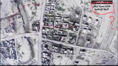"""""""داعش"""" يفبرك افلاماً تظهر امتلاكه طائرات من دون طيار"""