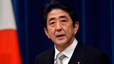 اليابان تقدم 15 مليون دولار لمحاربة الإرهاب