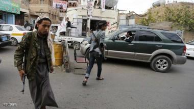 قتلى في مواجهات بين القبائل  والحوثيين في البيضاء