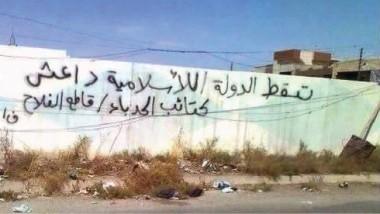 """تشكيل أفواج قتالية في نينوى تضم """"الضباط الأحرار"""" وعشائربارزة لتحرير الموصل"""