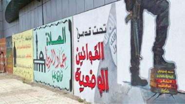 """""""داعش"""" يشن حملة لرسم شعاراته على جدران الموصل"""