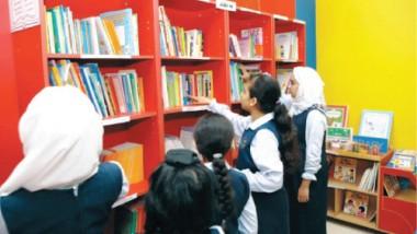 افتتاح دورة لأمناء المكتبات المدرسية في القرنة