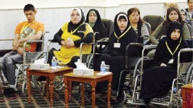 «رعاية ذوي الاعاقة» تعلن انطلاق عملها وتنفيذ مهامها