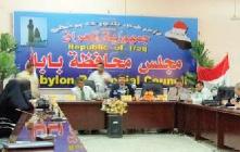 وزارة التخطيط تصادق على خطة تنمية بابل للعام 2015