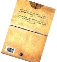 «تضاريس الحب».. أول كتاب شعري للعربيّة من الأدب الاستوني