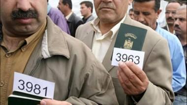 العراق يطالب بريطانيا التريث باعادة مهاجريه بصورة غير شرعية