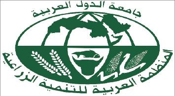 العراق يشارك باجتماعات المنظمة العربية للتنمية الزراعية