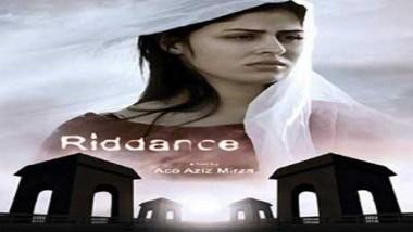اختيار مخرج كردي لرئاسة مهرجان تطوان السينمائي الدولي