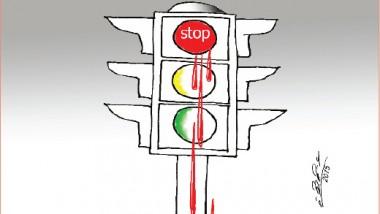 أشارة المرور