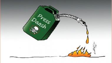 صحافة داعش