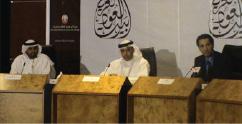 أبو ظبي تنشئ بيتاً للعود العربي