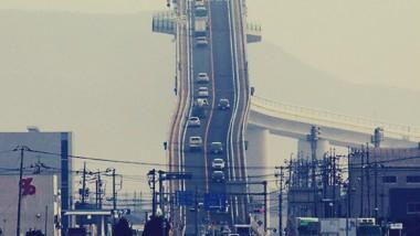 """""""إيشيما أوهاشي"""" جسر الرعب في اليابان"""