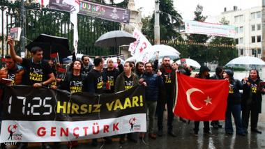 الشرطة التركية تشن حملة اعتقالات تستهدف خصوم أردوغان