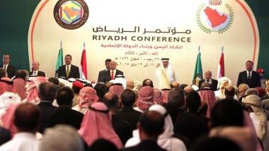 مؤتمر إنقاذ اليمن يدعو لمصالحة وطنية وعقاب قادة التمرد