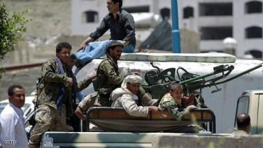 """اشتباكات في جنوب اليمن ومستشار """"هادي"""" يعلن تأجيل المحادثات"""