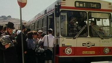 وقف قرار منع الفلسطينيين من ركوب الحافلات مع الإسرائيليين