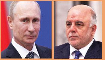 العبادي إلى موسكو لطلب السلاح بقيمة ثلاثة مليارات دولار وتوسيع الاستثمارات النفطية