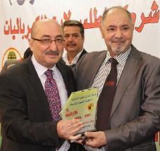 تسع سنوات تؤطر مسيرة ناجحة للمركز العراقي للتنمية الإعلامية