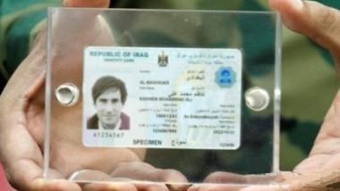 البطاقة الوطنية الموحدة.. وعد من دون تنفيذ