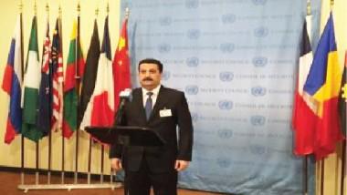 العراق يشارك في المنتدى العربي للتنمية المستدامة في البحرين