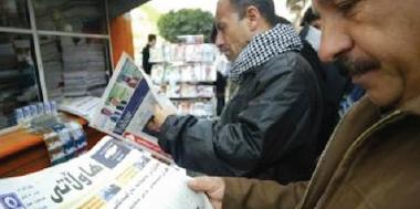 مطبوعات كردستان على مشارف الموت