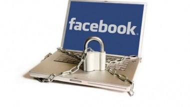 """اعتقال متهم بقرصنة حسابات """"فيسبوك"""" في أربيل"""